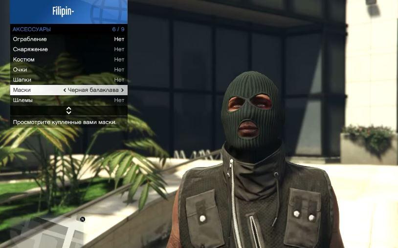 Ограбление играть онлайн